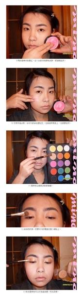 神奇化妝3