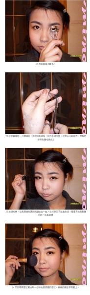 神奇化妝4