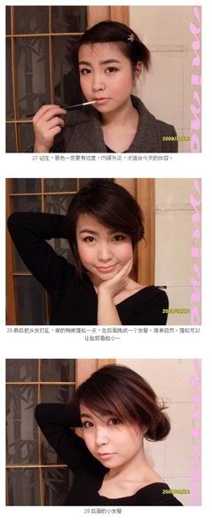 神奇化妝5
