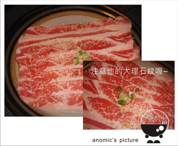 七條龍燒肉