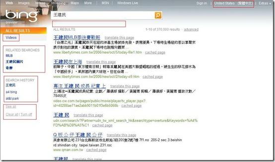 Search01e