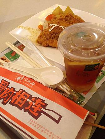 上海第四天(2014.07.19)