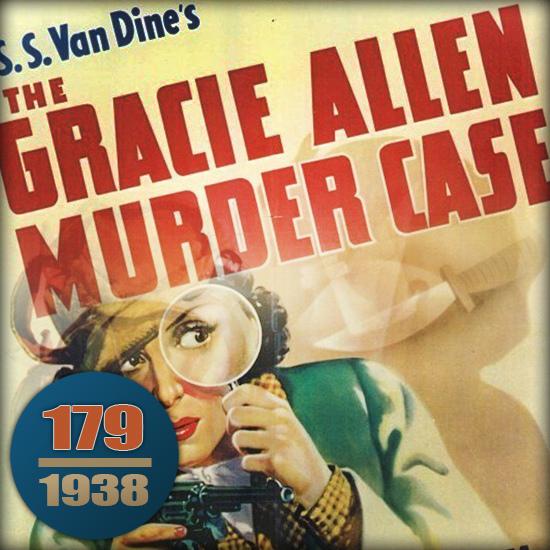 葛雷西艾倫殺人事件