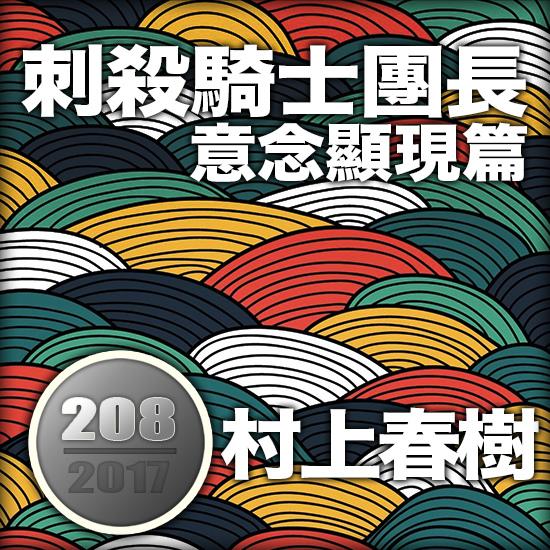 fushihuifenggewenshishangyebeijingsucai_3998798.jpg