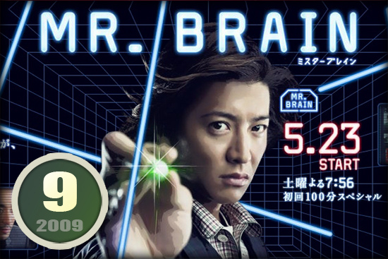 腦科學先生