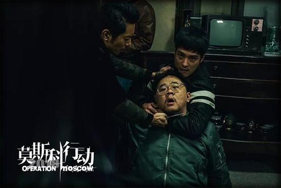 莫斯科行動