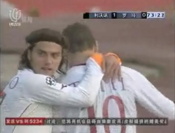 20070120 Roma vs Rivono05.JPG