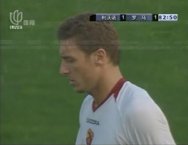 20070120 Roma vs Rivono06.JPG