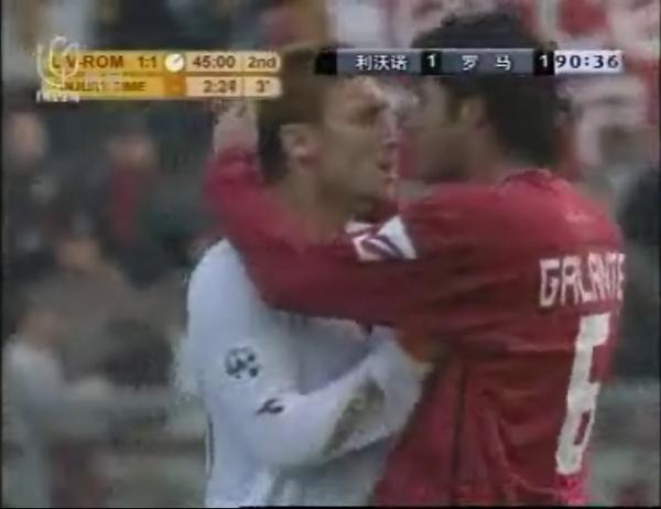 20070120 Roma vs Rivono07.JPG