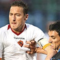 20070517 Roma vs InterM coppa Italia 24.jpg