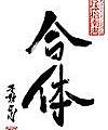 img_shinan1.jpg