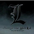 L change the worLd29.JPG