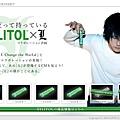 Lotte_L 01.JPG