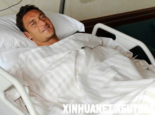 20080421_Totti in hospital02.jpg