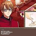 mabinogi_2006_04_09_2661.JPG