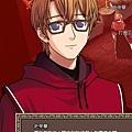 mabinogi_2006_04_09_2701.JPG