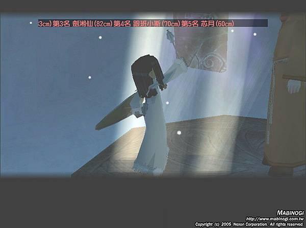 mabinogi_2006_01_31_071.jpg