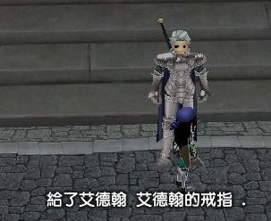 mabinogi_2006_07_14_005.JPG