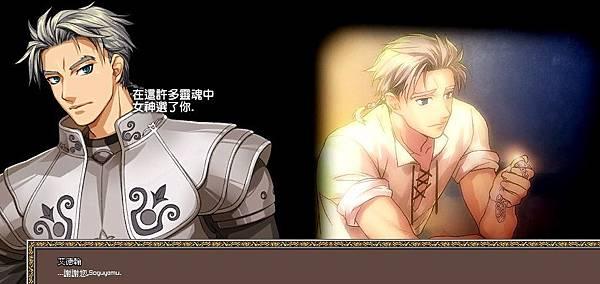mabinogi_2006_07_14_018.JPG