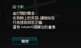 mabinogi_2012_10_17_016