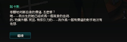 mabinogi_2012_10_17_014