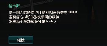 mabinogi_2012_10_17_012