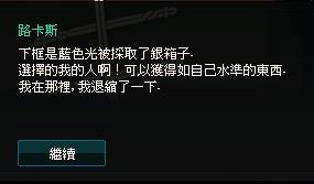 mabinogi_2012_10_17_013