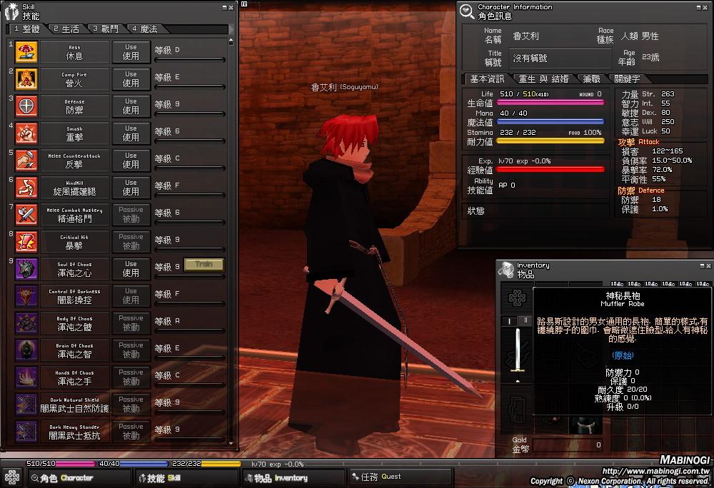 mabinogi_2006_09_15_145