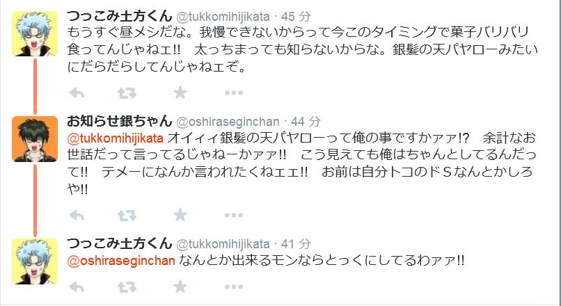 20150401_GH reverse twitter