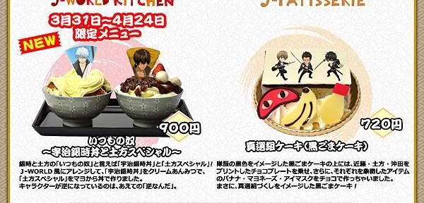 foods02