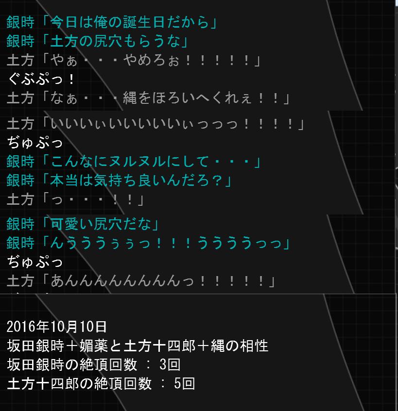 20161010_07