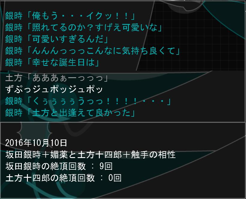 20161010_05