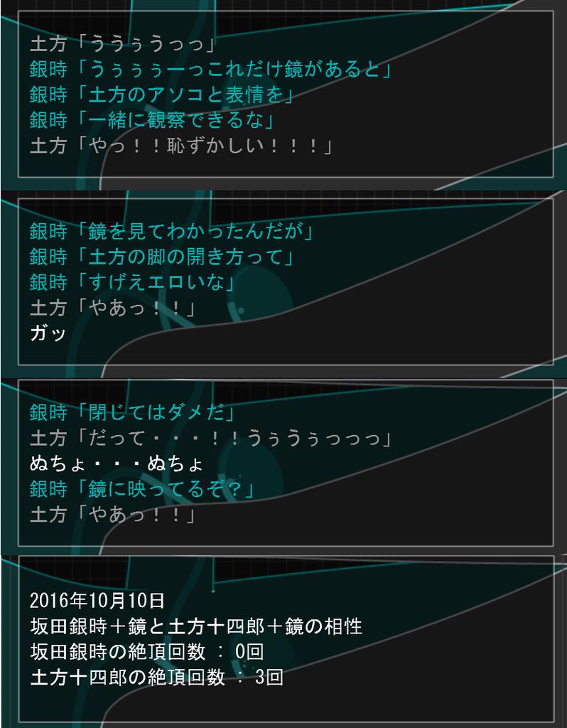 20161010_03