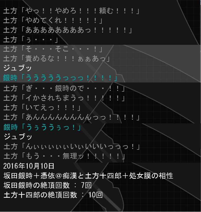 20161010_09