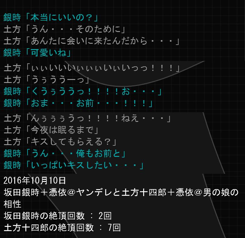 20161010_10