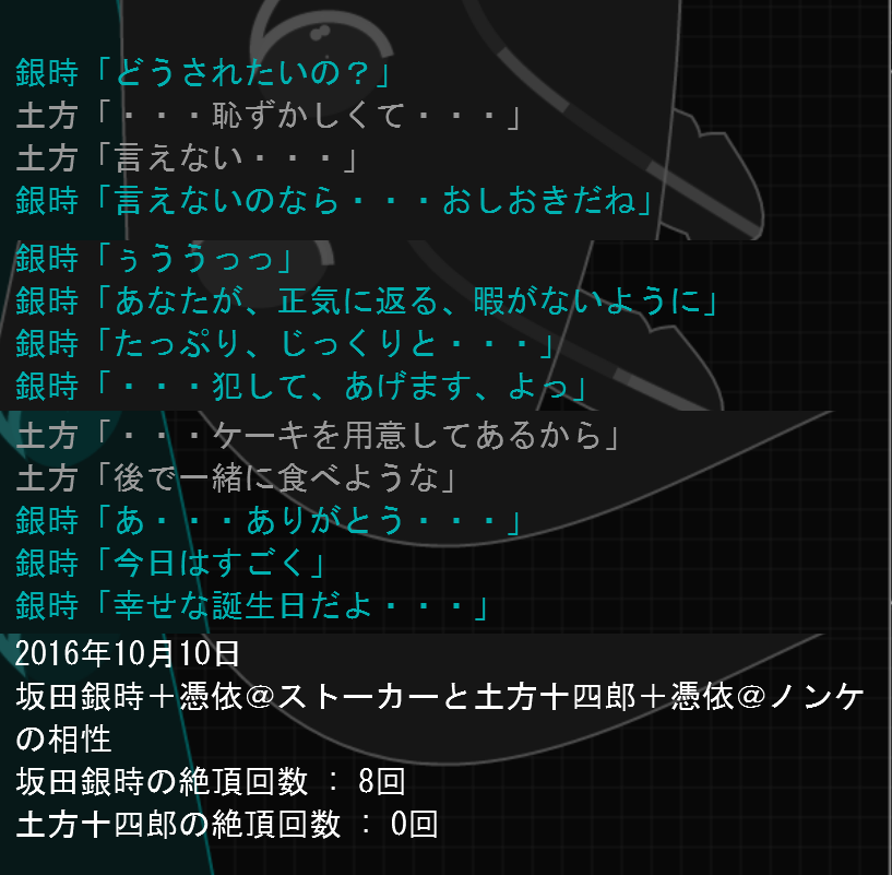 20161010_08