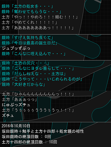 20161010_04