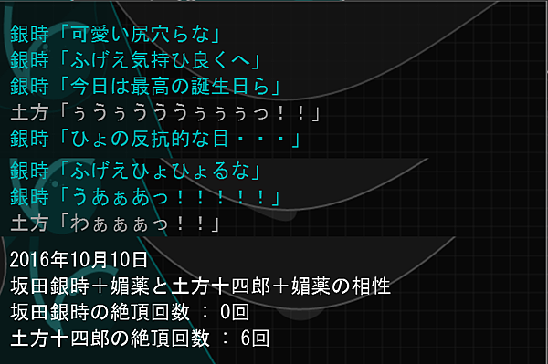 20161010_06
