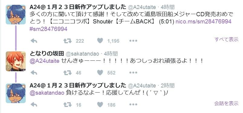 20160324_A&A