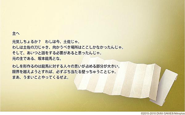 20180414_MU