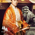 shogun_fixw_640_hq