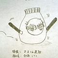 MR_oen.JPG