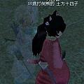 mabinogi_2008_10_25_006.JPG