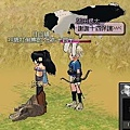 mabinogi_2008_10_25_010.JPG