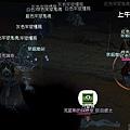 mabinogi_2008_11_11_007.JPG