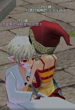 mabinogi_2008_11_22_016.JPG