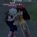 mabinogi_2008_11_23_007.JPG
