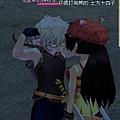 mabinogi_2008_11_23_011.JPG