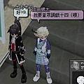mabinogi_2008_11_23_023.JPG