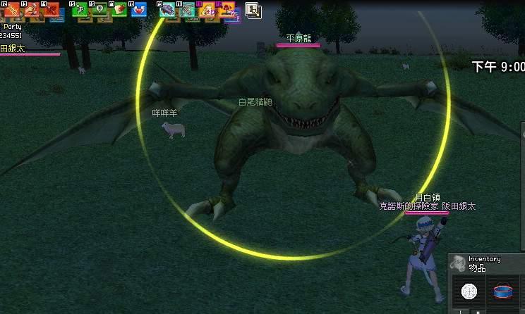 mabinogi_2008_11_26_011.JPG